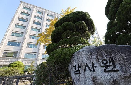 서울 종로구 삼청동 감사원 모습. [연합뉴스]