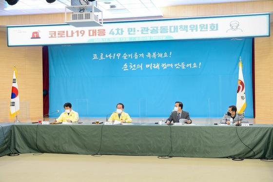 전남 순천시가 10일 민관공동대책위원회를 열고 사회적 거리두기 1.5단계 상향을 발표하고 있다. [사진 전남 순천시]