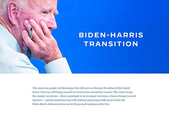 조 바이든 미국 대선 민주당 후보는 4일 밤(현지시간) 인수위원회 홈페이지(https://buildbackbetter.com/)를 개설했다. [연합뉴스]
