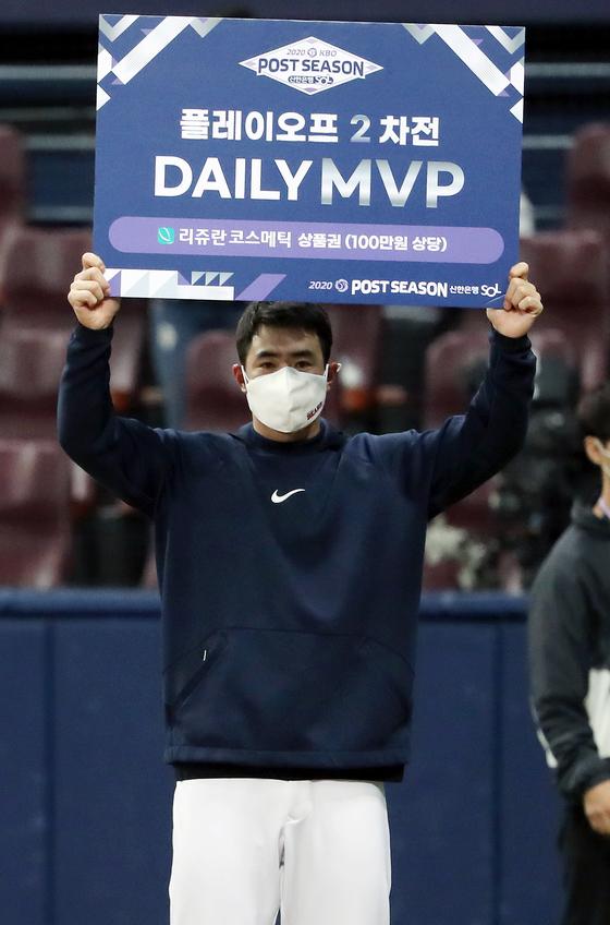 10일 플레이오프 2차전 두산 베어스와 KT 위즈의 경기에서 두산이 김재환의 3타점을 앞세워 4-1 승리를 거뒀다. 데일리 MVP를 차지한 두산 김재환이 기념사진을 찍고 있다. [뉴스1]