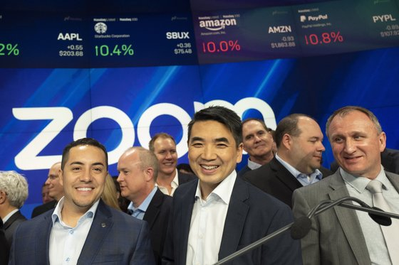 에릭 위안(가운데) 줌(Zoom) CEO. [AP=연합뉴스]