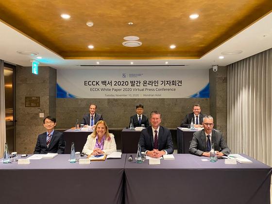 주한유럽상공회의소는 10일 2020 규제백서를 발간했다. 백서 발간 기자회견은 온라인으로 열렸다. 사진 주한유럽상공회의소