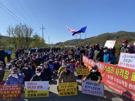 지난 4일 경북 포항시 수성사격장에서 사격장 폐쇄를 촉구하는 집회가 열렸다. [사진 포항시]