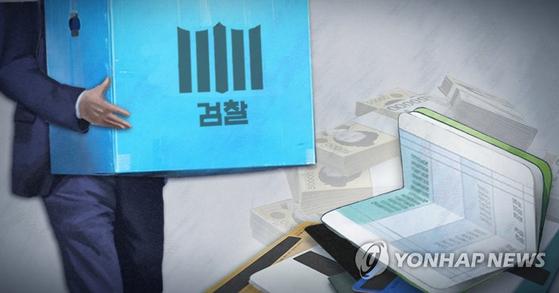 검찰 압수수색 일러스트. 연합뉴스