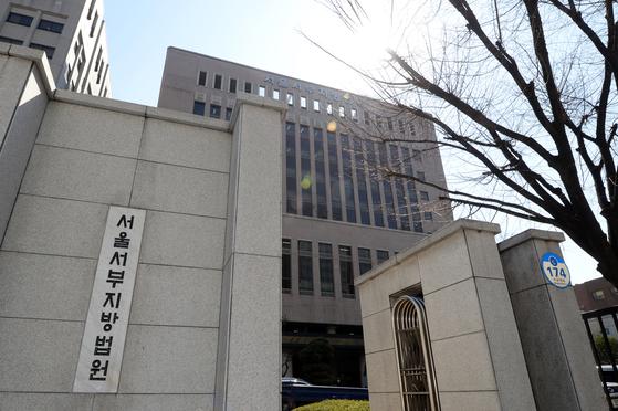 심장마비로 숨진 이모 부장판사가 근무했던 서울서부지방법원. [뉴스1]