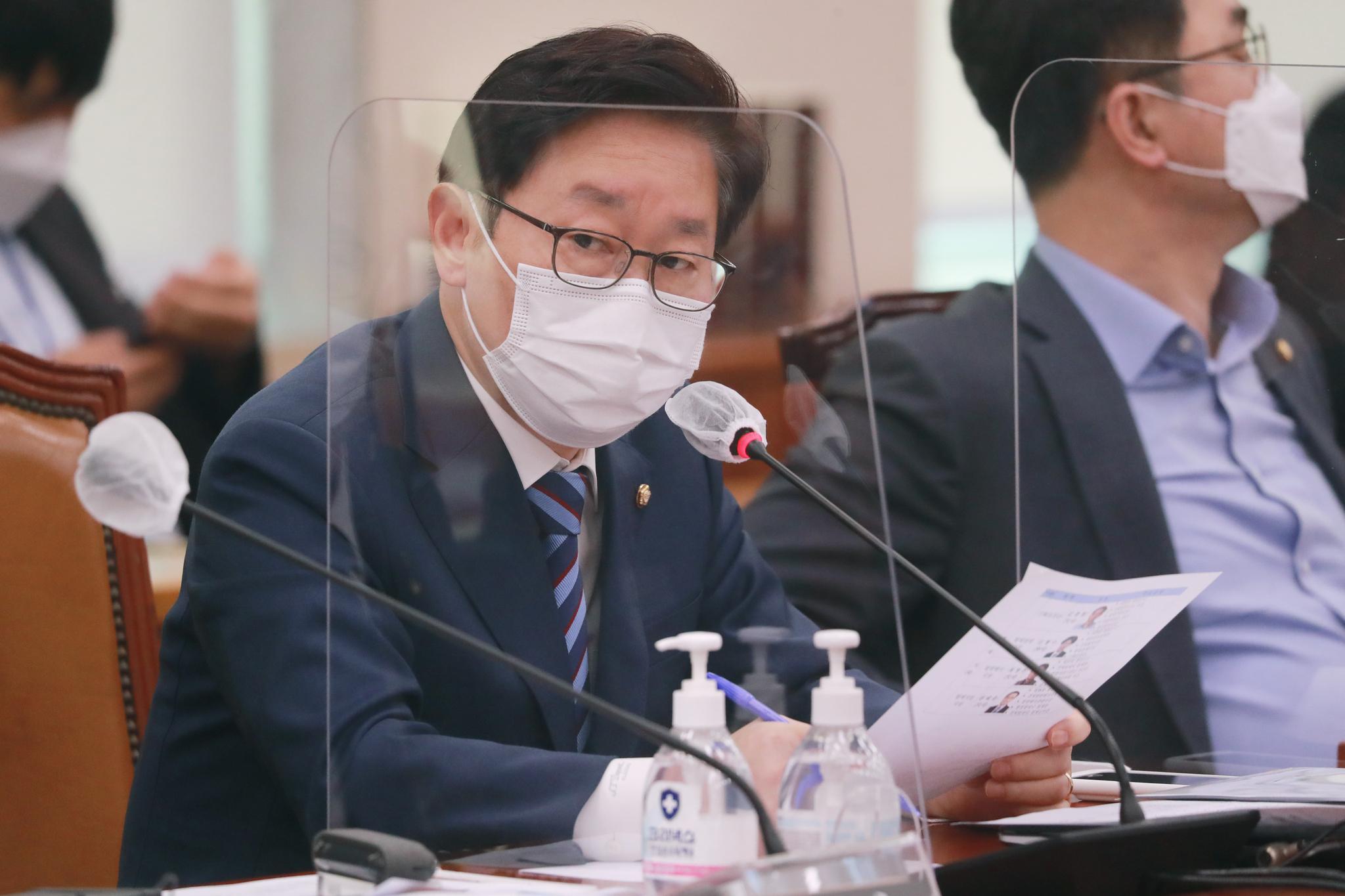 박범계 더불어민주당 의원. 오종택 기자