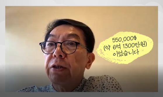 [ㅈㅂㅈㅇ]'서울 고가 아파트 쇼핑하는 중국 부자들...규제를 해야할까' 영상 중 일부. 유튜브 '중앙일보'