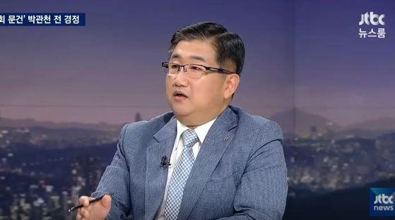 박관천 전 청와대 행정관. [사진 JTBC]