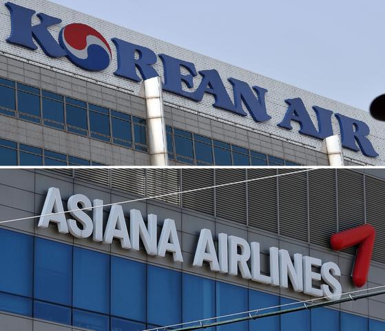 대한항공(위)과 아시아나항공. 뉴스1