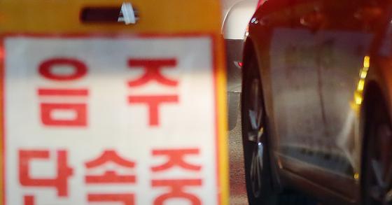 아침부터 음주운전을 한 버스 기사가 체포됐다. . 뉴스1