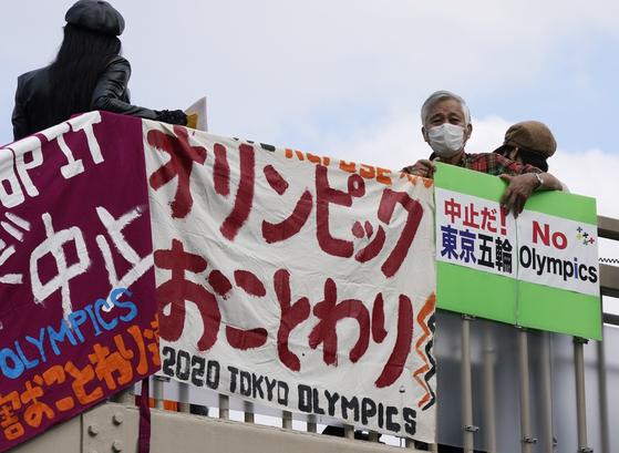 지난 8일 도쿄 요요기체육관 인근에서 시위대가 도쿄올림픽 취소를 주장하는 플래카드를 내걸고 있다. [EPA=연합뉴스]