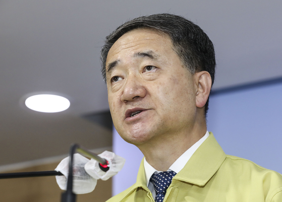 박능후 보건복지부 장관. 뉴스1