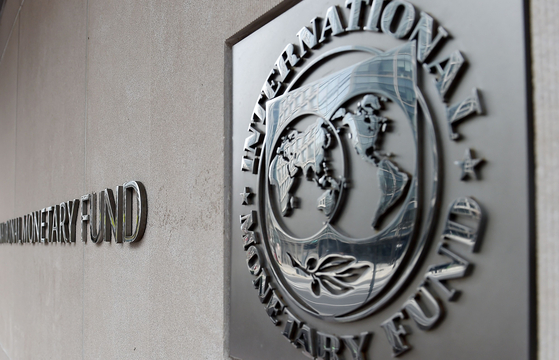 International Monetary Fund (IMF) AFP 연합