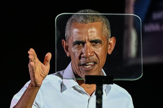 버락 오바마 전 미국 대통령. [AFP=연합뉴스]