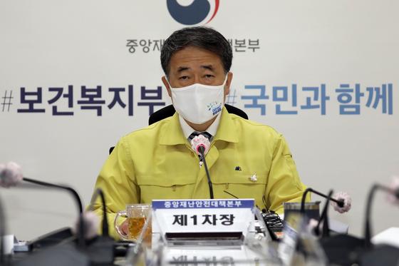 박능후 중앙재난안전대책본부 1차장(보건복지부 장관).뉴스1