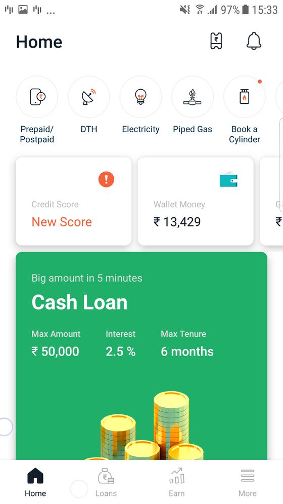 인도 금융 시장을 공략하고 있는 밸런스히어로의 앱 홈 화면.