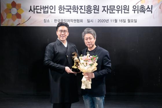 한국학진흥원 원장 김영목, 한음저협 홍진영 회장 / 한국음악저작권협회 제공