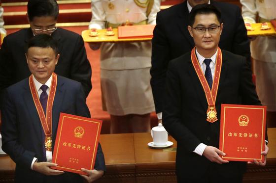 2018년 12월 중국 개혁개방 40주년 기념식에서 중국 경제에 기여한 공로로 수상한 마윈 알리바바 회장(왼쪽)과 마화텅 텐센트 회장. [AP=연합뉴스]
