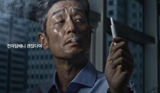 사무실 안에서 궐련형 전자담배를 피는 직장 상사의 '흡연 갑질'을 연출한 정부의 금연 광고. [사진 보건복지부]