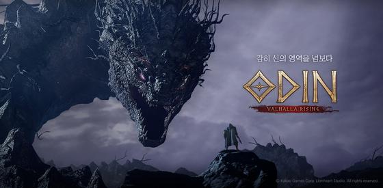 카카오게임즈의 신작 모바일 MMORPG '오딘 발할라 라이징'