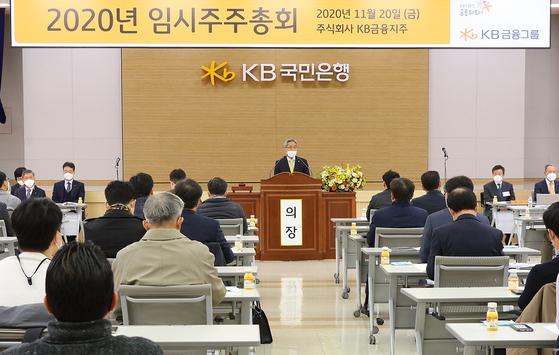 윤종규 KB금융지주 회장이 20일 국민은행 서울 여의도본점에서 열린 임시 주주총회에서 발언하고 있다. KB금융