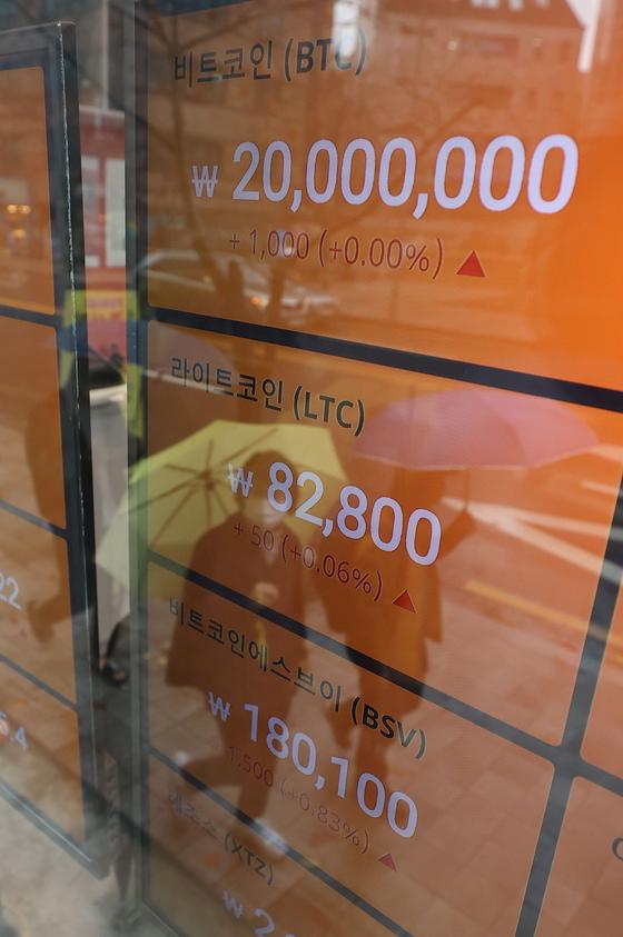19일 암호화폐 비트코인 가격이 2년 10개월 만에 2000만원을 넘어섰다. 사진은 이날 암호화폐 거래소인 서울 강남구 빗썸 강남센터에 있는 암호화폐 시세 전광판. [연합뉴스]