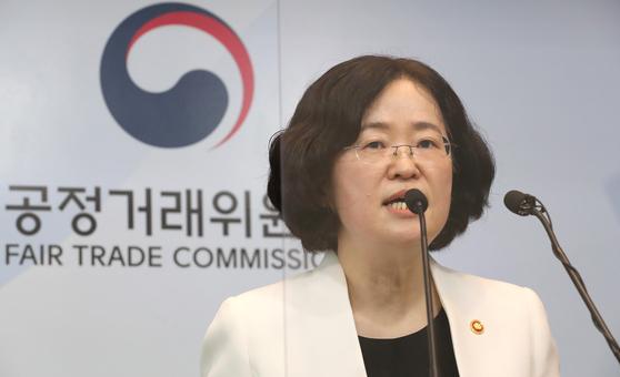 조성욱 공정거래위원장. 연합뉴스