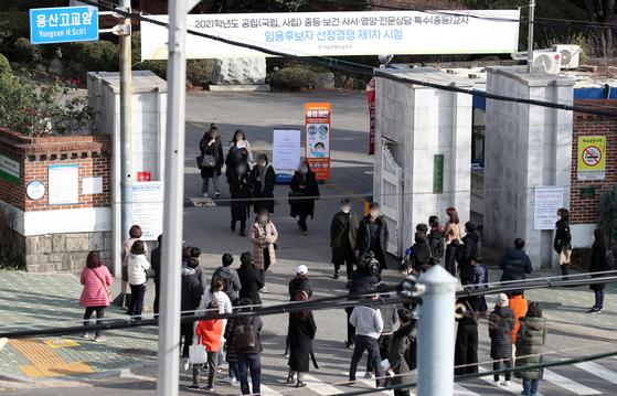 신종코로나바이러스감염증(코로나19)이 급속히 확산하는 가운데 21일 서울 용산고등학교에서 치러진 2021학년도 서울시 공립(국립,사립) 중등교사, 보건·사서·영양·전문상담·특수(중등)교사 임용후보자 선정경쟁 제1차시험을 마친 수험생들이 고사장을 나서고 있다. 연합뉴스