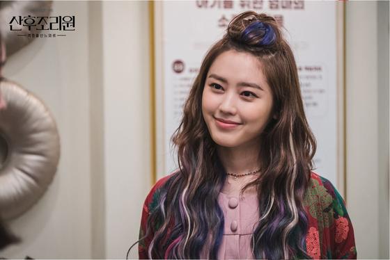 드라마 '산후조리원'에서 미혼모 이루다 역을 맡은 배우 최리. [사진 tvN]