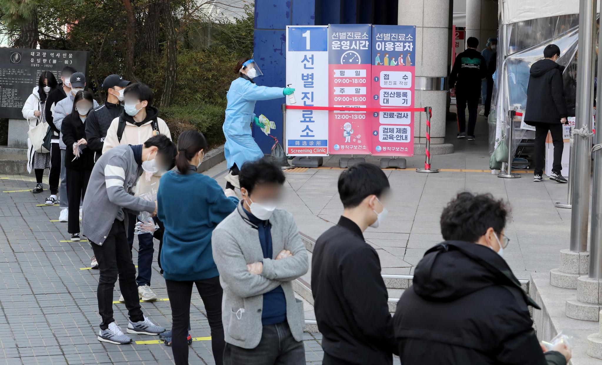 서울 노량진 임용고시학원 관련 누적 확진자가 69명으로 늘어난 21일 서울 동작구보건소 선별진료소가 검사를 받기위한 시민들로 북적이고 있다. 뉴스1
