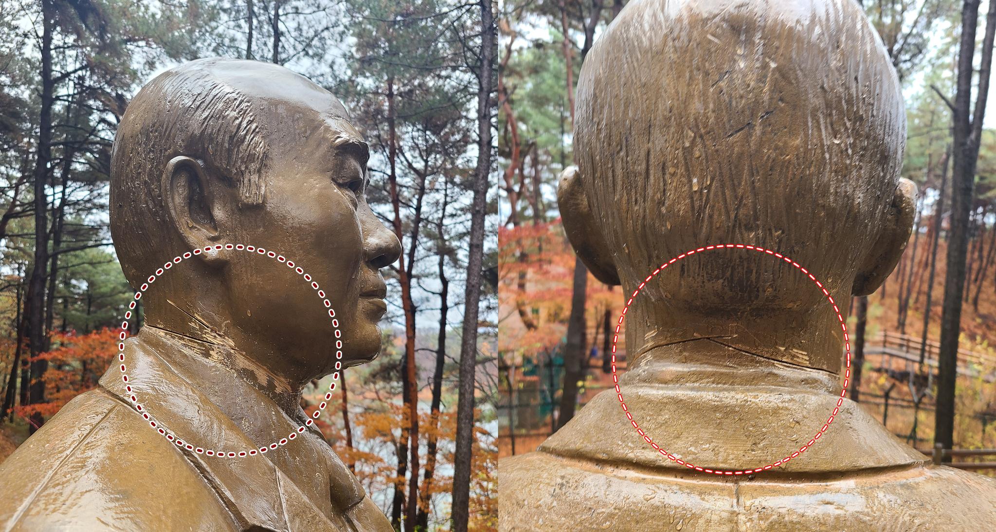 옛 대통령 별장인 청남대에 있는 전두환 동상의 목을 쇠톱으로 훼손한 50대가 경찰에 붙잡혔다. 사진은 훼손된 동상. 사진 청남대관리사업소