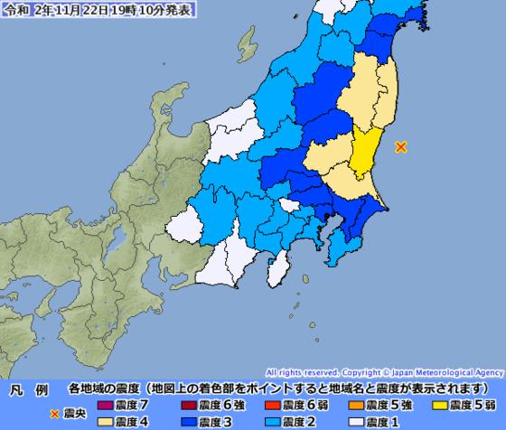사진 일본 기상청
