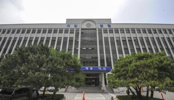 광주지방법원 전경. 뉴스1