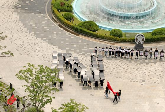지난 6월 5일 광주 동구 5·18민주광장에서 'n번방 퇴출'을 요구하는 시민들이 n번방의 n 알파벳 위에 천으로 x를 그리는 퍼포먼스를 하고 있다. 본 기사와는 관련 없음. 뉴스1