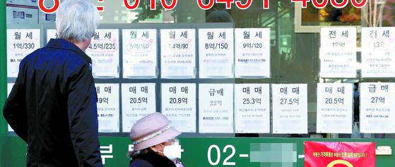 지난 8일 서울의 한 부동산중개업소에 붙은 매매·전세·월세 관련 정보란. 연합뉴스.