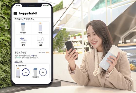 고객이 커피 매장에서 일회용 플라스틱컵 대신 텀블러를 이용하면서 '해피 해빗' 앱으로 환경 보호 기여도를 확인하는 모습. SKT 제공