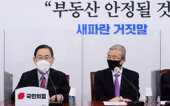 주호영 국민의힘 원내대표가 23일 오전 서울 여의도 국회에서 열린 비상대책위원회의에서 발언을 하고 있다. 오종택 기자