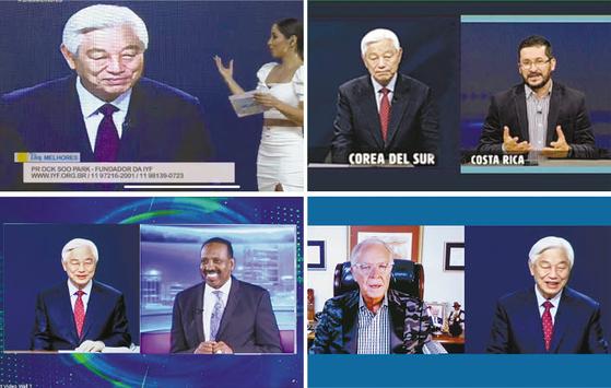 세계 각국 TV방송국이 화상 인터뷰를 통해 박옥수 목사의 사역과 메시지를 집중 조명하고 있다. 왼쪽 위부터 시계방향으로 브라질 헤지브라지우TV, 미국 임팩트네트워크, 미국 CTN, 코스타리카 엔라쎄.