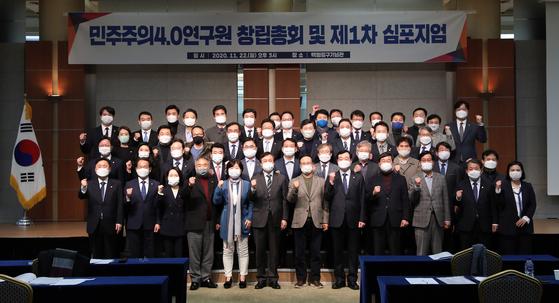 도종환 민주주의4.0연구원 이사장(앞줄 왼쪽 여섯번째)와 의원들이 22일 오후 서울 용산구 백범김구기념관에서 열린 민주주의4.0연구원 창립총회 및 제1차 심포지엄에서 기념촬영을 하고 있다. 뉴스1