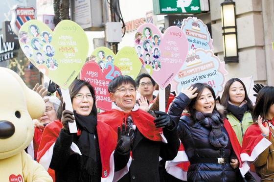 뇌사 장기기증자 유가족 자조 모임인 '도너패밀리'가 지난 2014년 1월 22일 장기기증에 대해 알리는 장기기증 캠페인을 명동에서 전개하고 있다.