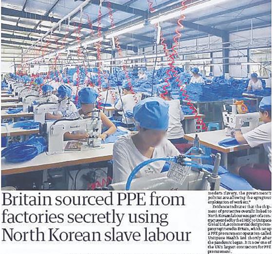 북한 근로자들이 단둥에서 코로나19 보호장구를 생산하고 있다고 전한 가디언 21일자 지면.