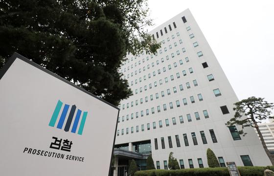 서울 양천구 서울남부지검. 뉴스1