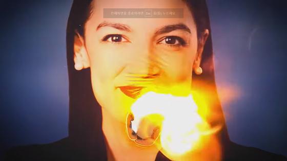 미국 최연소 하원의원인 알렉산드리아 오카시오코르테스를 겨냥한 공화당 후원 단체의 광고 영상 중 일부. 활동적인 진보 여성의원인 AOC를 공화당은 정치적 적으로 간주해 집중 공격해왔다. 사진=NEW FACES GOP 캡처