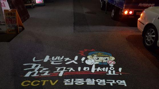 서울 금천구 0주택가 어두운 골목길에 범죄 예방 및 홍보를 목적으로 설치한 조명. 연합뉴스