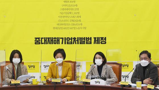 정의당 장혜영 의원이 24일 국회에서 열린 의원총회에서 발언하고 있다. 왼쪽부터 이은주,강은미 장혜영, 배진교 의원.  2020.11.24 오종택 기자