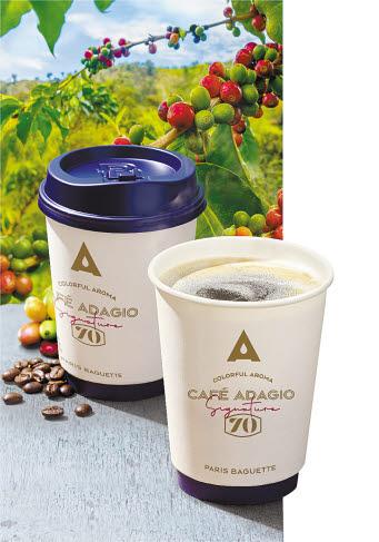 파리바게뜨가 무산소 발효 기술을 접목한 커피 '카페 아다지오 시그니처70'을 새롭게 선보였다. 기존 커피보다 다양하고 풍부한 향미가 특징이다. [사진 SPC]