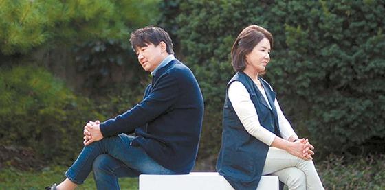 TV조선 '우리 이혼했어요'의 한 장면. 2007년 이혼한 배우 이영하ㆍ선우은숙씨가 2박3일 여행을 통해 관계를 재조명한다는 구성이다. [사진 TV조선]
