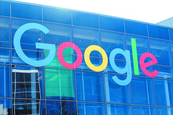 구글이 내년 1월 새로 출시하는 애플리케이션부터 적용하려던 결제 방식을 9월로 연기했다. 사진은 캘리포니아 구글 캠퍼스 빌딩. [AP=연합뉴스]