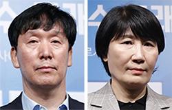 신영철 감독(左), 이도희 감독(右)