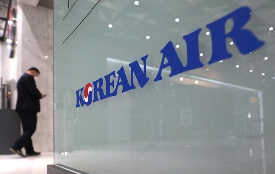 서울 서소문 대한항공 사옥. 뉴스1